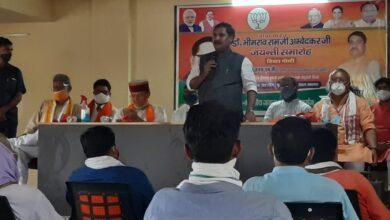 Photo of खान एवं भूतत्व विभाग के मंत्री जनक राम ने डॉ. भीमराव अंबेडकर के जन्म जयंती समारोह के अवसर पर विचार गोष्टी को किया संबोधित
