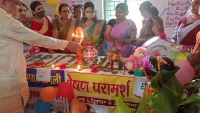 Photo of कुसौधी आंगनबाड़ी केंद्र पर पोषण माह कार्यक्रम का हुआ आयोजन