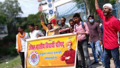 Photo of विद्यार्थी परिषद ने किया गोपेश्वर कॉलेज में प्राचार्य का पुतला दहन