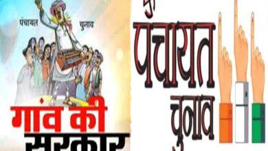 Photo of जिला परिषद चुनाव मे नामांकन को लेकर हथुआ अनुमंडल में धीरे-धीरे बढ़ रही सरगर्मी, अब तक 10 का हुआ नामांकन